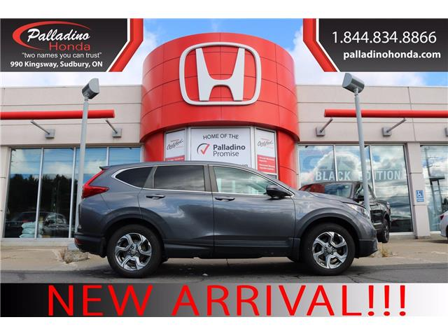 2017 Honda CR-V EX-L (Stk: 22487B) in Greater Sudbury - Image 1 of 1