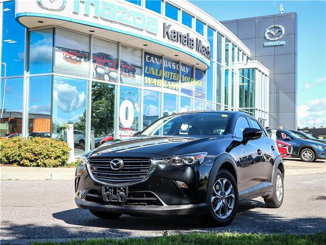 2020 Mazda CX-3 GS (Stk: M1056) in Ottawa - Image 1 of 29