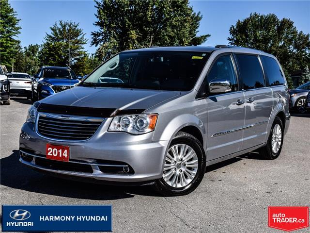2014 Chrysler Town & Country Limited (Stk: 20368A) in Rockland - Image 1 of 30