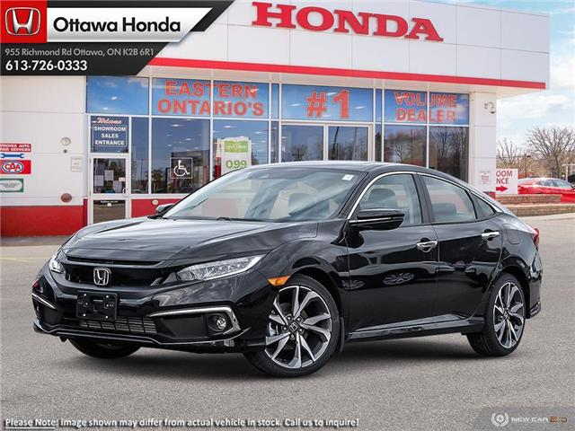 2020 Honda Civic Touring (Stk: 339420) in Ottawa - Image 1 of 23