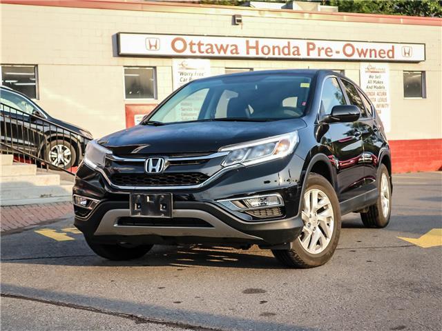 2016 Honda CR-V EX-L (Stk: H84510) in Ottawa - Image 1 of 29