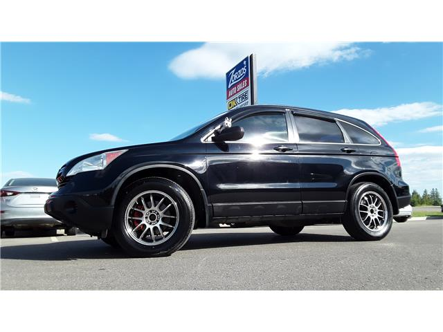 2007 Honda CR-V LX (Stk: P735) in Brandon - Image 1 of 24