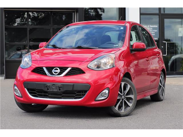 2017 Nissan Micra S (Stk: 3939A) in Ottawa - Image 1 of 23