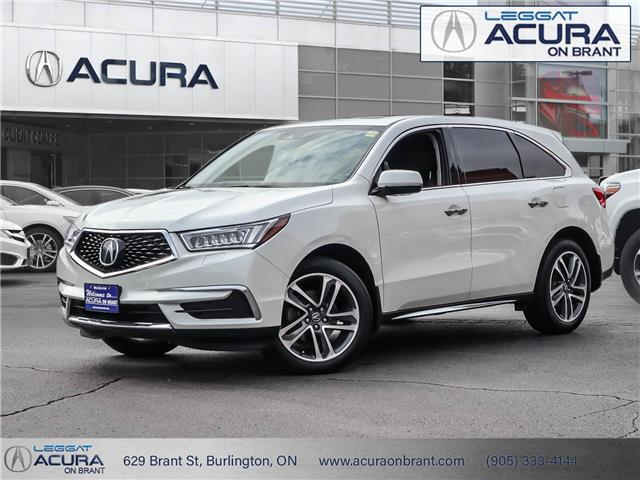 2017 Acura MDX Navigation Package (Stk: 4302) in Burlington - Image 1 of 26