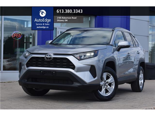 2019 Toyota RAV4 LE (Stk: A0283) in Ottawa - Image 1 of 23