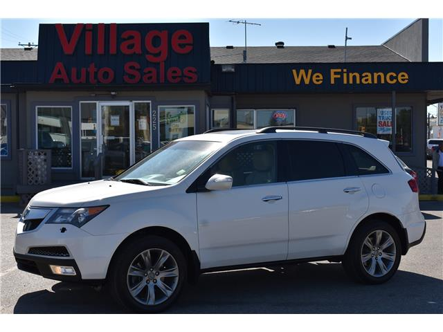 2012 Acura MDX Elite Package (Stk: P38009) in Saskatoon - Image 1 of 26