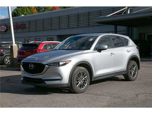 2017 Mazda CX-5 GS (Stk: 20868A) in Gatineau - Image 1 of 20