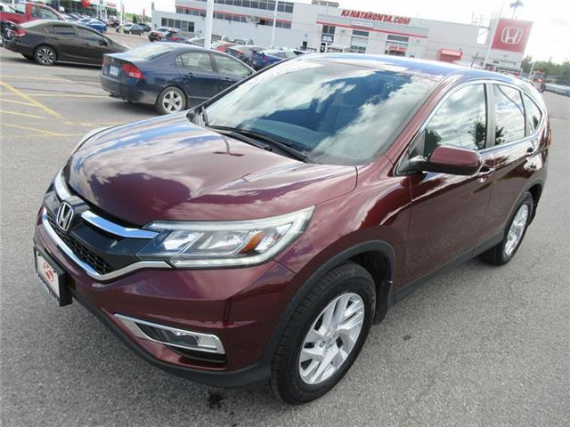 2016 Honda CR-V SE (Stk: K16101A) in Ottawa - Image 1 of 19