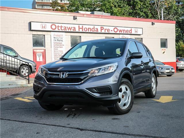 2016 Honda CR-V LX (Stk: H85300) in Ottawa - Image 1 of 24