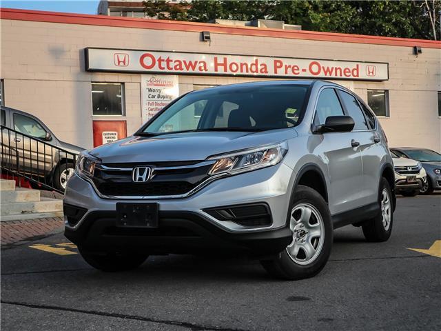 2016 Honda CR-V LX (Stk: H85260) in Ottawa - Image 1 of 27