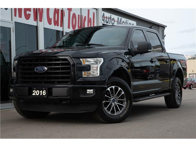 2016 Ford F-150  (Stk: 20780) in Chatham - Image 1 of 26