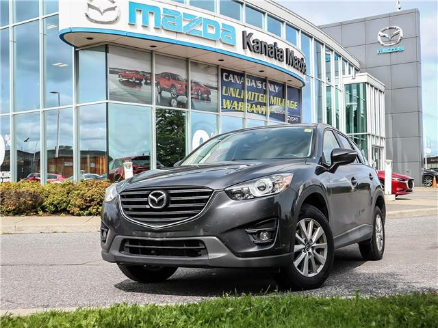 2016 Mazda CX-5 GS (Stk: M1061) in Ottawa - Image 1 of 9