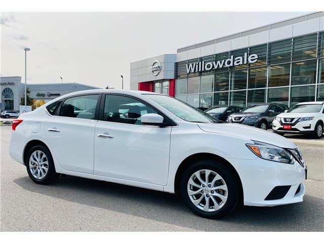 2017 Nissan Sentra 1.8 SV (Stk: C35622) in Thornhill - Image 1 of 20