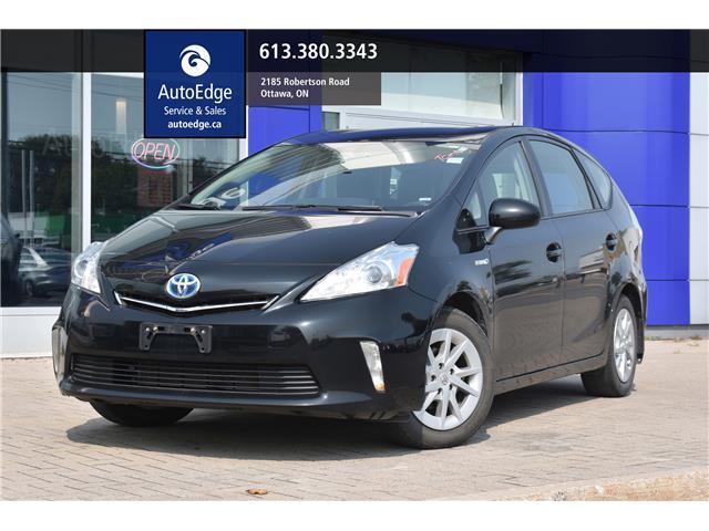 2014 Toyota Prius v Base (Stk: A0312) in Ottawa - Image 1 of 24