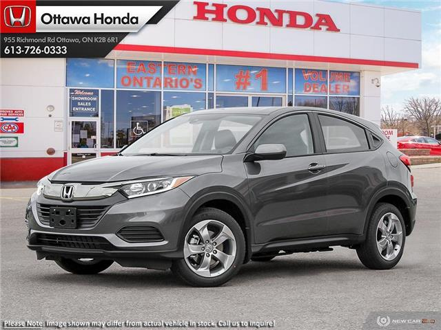 2020 Honda HR-V LX (Stk: 339850) in Ottawa - Image 1 of 23