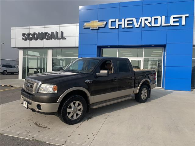 2008 Ford F-150 Lariat (Stk: 220721) in Fort MacLeod - Image 1 of 13
