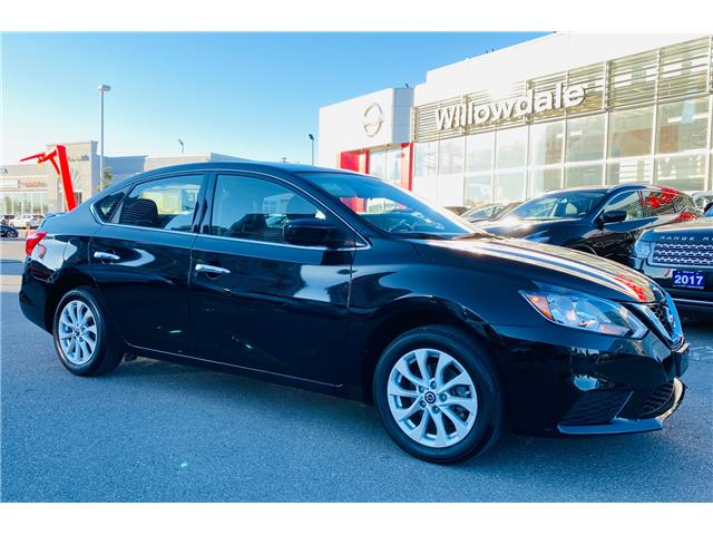 2016 Nissan Sentra 1.8 SR (Stk: N829A) in Thornhill - Image 1 of 20