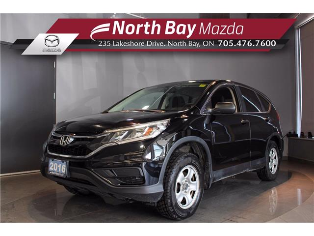 2016 Honda CR-V LX (Stk: 2004A) in Sudbury - Image 1 of 23
