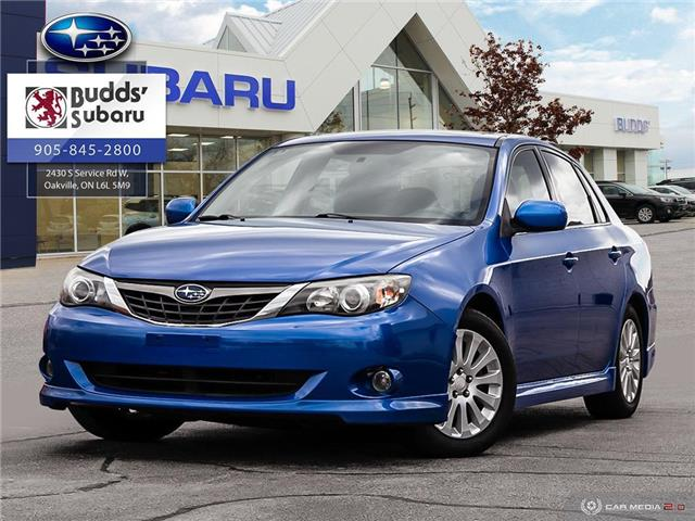 2009 Subaru Impreza 2.5 i Sport Package (Stk: F20185A) in Oakville - Image 1 of 25