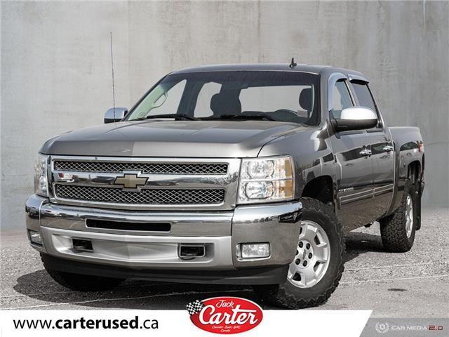 2013 Chevrolet Silverado 1500 LT (Stk: 26681L) in Calgary - Image 1 of 27