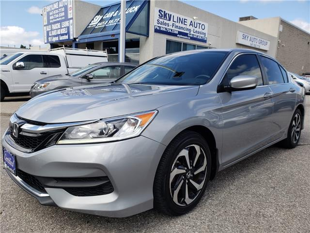 2017 Honda Accord LX (Stk: ) in Concord - Image 1 of 23