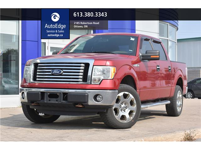 2012 Ford F-150  (Stk: A0340) in Ottawa - Image 1 of 21