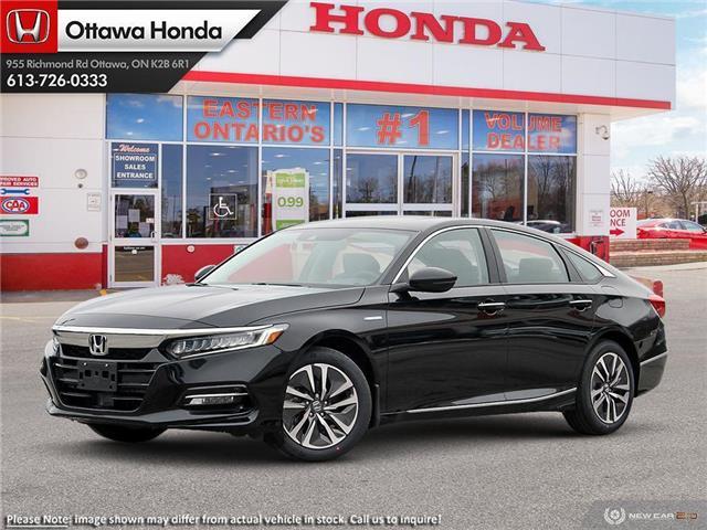 2020 Honda Accord Hybrid Touring (Stk: 340200) in Ottawa - Image 1 of 23