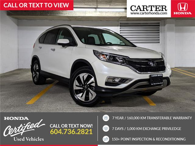 2016 Honda CR-V Touring (Stk: B96590) in Vancouver - Image 1 of 25