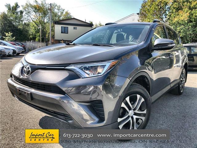 2016 Toyota RAV4 LE (Stk: 510852) in Ottawa - Image 1 of 22