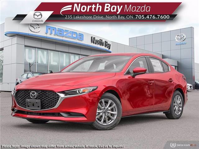 2020 Mazda Mazda3 GS (Stk: 2092) in North Bay - Image 1 of 23