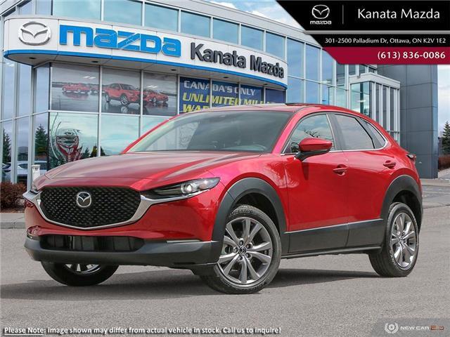 2021 Mazda CX-30 GS (Stk: 11673) in Ottawa - Image 1 of 23