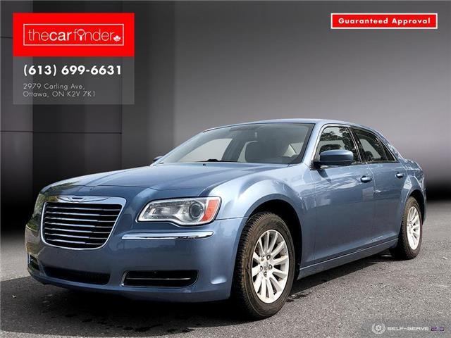 2011 Chrysler 300 Touring (Stk: ) in Ottawa - Image 1 of 21