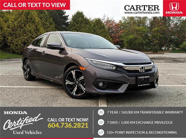 2016 Honda Civic Touring (Stk: IL05881) in Vancouver - Image 1 of 24