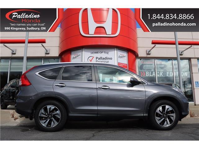 2015 Honda CR-V Touring (Stk: 22584A) in Sudbury - Image 1 of 40