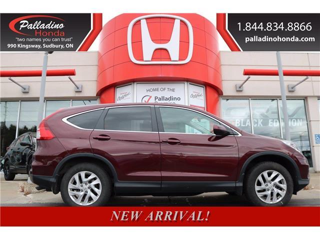 2016 Honda CR-V SE (Stk: 22767A) in Sudbury - Image 1 of 1