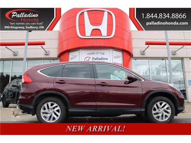 2016 Honda CR-V SE (Stk: 22767A) in Greater Sudbury - Image 1 of 1
