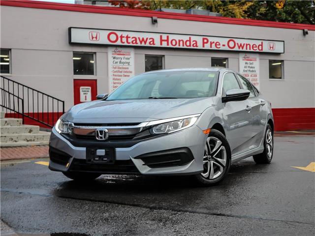2017 Honda Civic LX (Stk: H84740) in Ottawa - Image 1 of 26