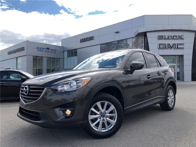 2016 Mazda CX-5 GS (Stk: U605122) in Mississauga - Image 1 of 23