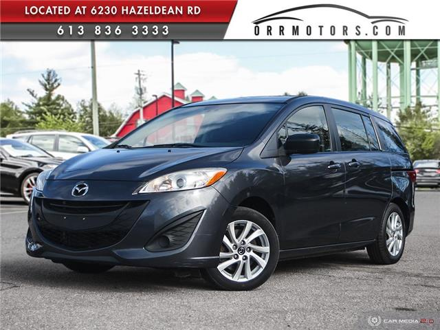 2015 Mazda Mazda5 GS (Stk: 6185) in Stittsville - Image 1 of 27