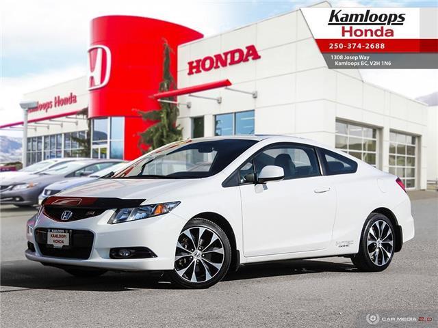 2013 Honda Civic Si (Stk: 15008A) in Kamloops - Image 1 of 25