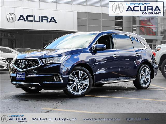 2017 Acura MDX Elite Package (Stk: 4319) in Burlington - Image 1 of 27
