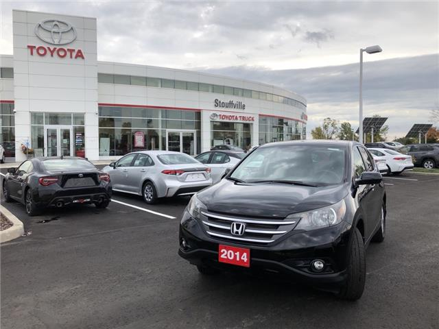 2014 Honda CR-V EX (Stk: 200943A) in Whitchurch-Stouffville - Image 1 of 16