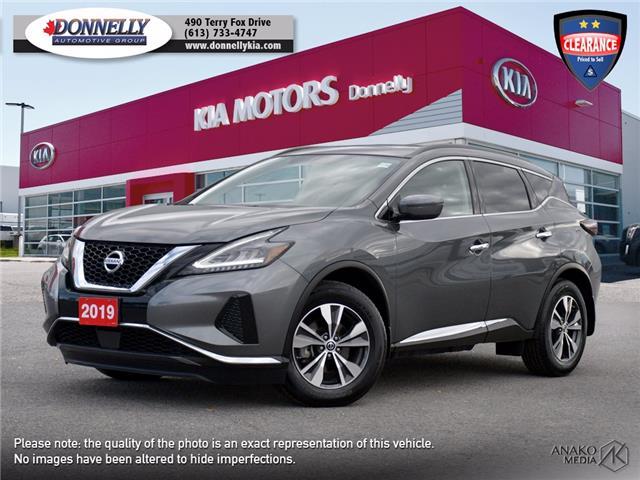2019 Nissan Murano  (Stk: KUR2443) in Ottawa - Image 1 of 29