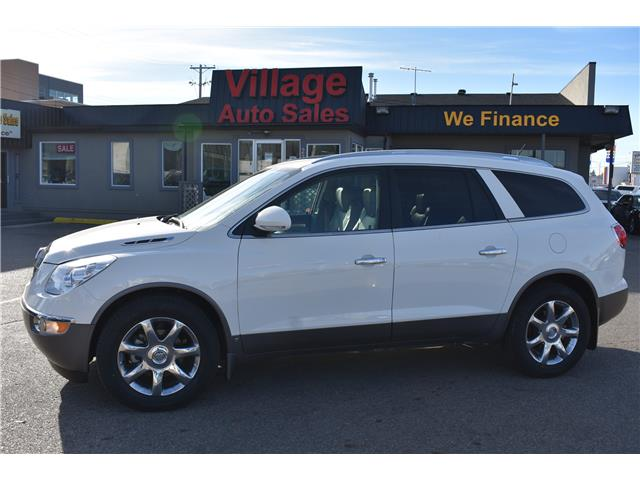 2010 Buick Enclave CXL (Stk: P38059) in Saskatoon - Image 1 of 22