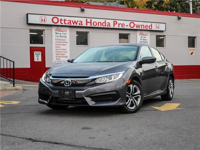 2017 Honda Civic LX (Stk: H85790) in Ottawa - Image 1 of 26