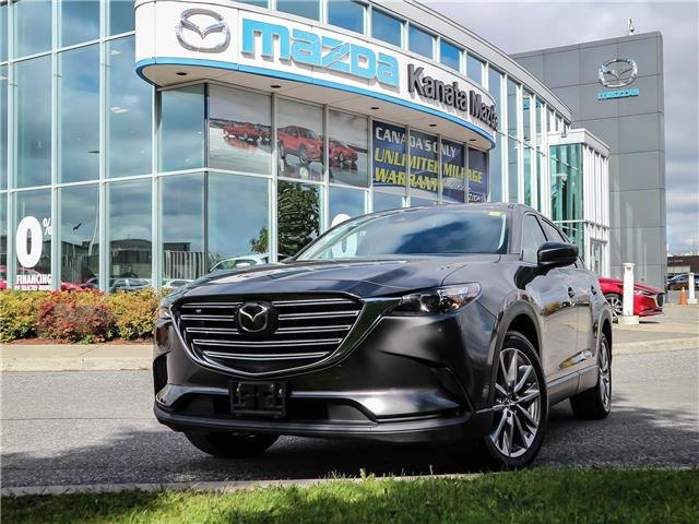 2019 Mazda CX-9  (Stk: M1064) in Ottawa - Image 1 of 30