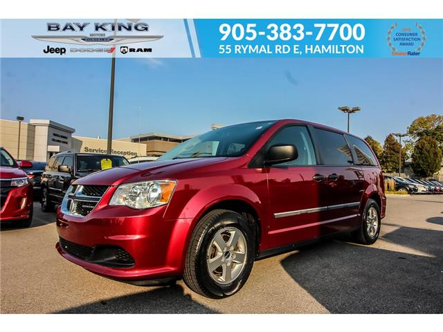 2011 Dodge Grand Caravan SE/SXT (Stk: 207613C) in Hamilton - Image 1 of 13