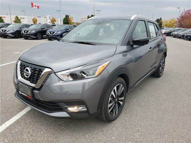 2020 Nissan Kicks SR (Stk: LL550603) in Bowmanville - Image 1 of 28