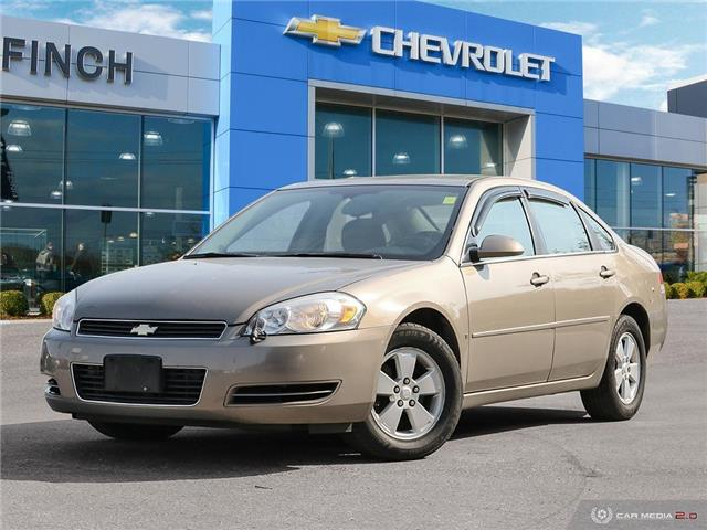 2007 Chevrolet Impala LT (Stk: 42378) in London - Image 1 of 28
