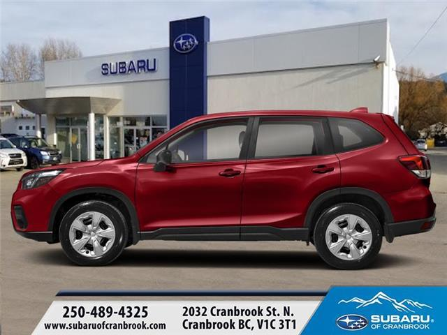 2020 Subaru Forester Convenience (Stk: 544225) in Cranbrook - Image 1 of 1